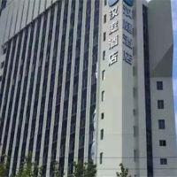 漢庭酒店(上海新華醫院店)酒店預訂