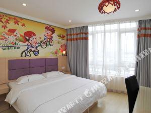 八方快捷酒店(東莞茶山南社店)(8 Inn (Dongguan Chashan Nanshe))