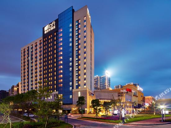 Aloft Hotels (Dynamic Town)