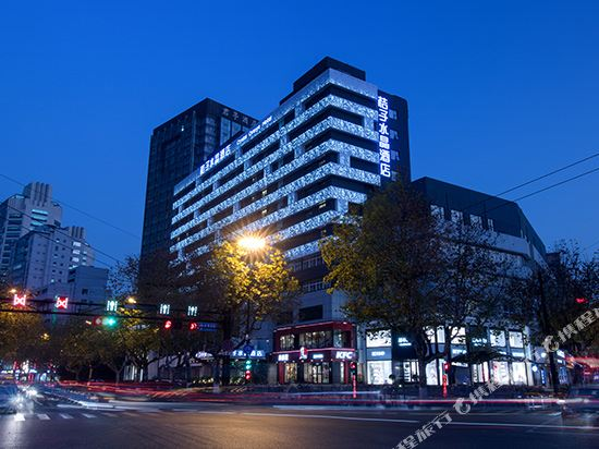 Crystal Orange Hotel (Hangzhou Wulin Square Metro Station)