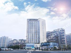 綿陽逸尚東方酒店