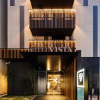 名古屋錦威斯特酒店酒店預訂