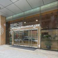 香港悅品海景酒店(原觀塘麗東酒店)酒店預訂