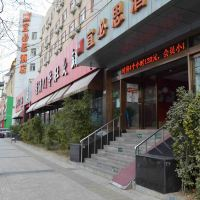 宜必思酒店(北京大成路店)酒店預訂
