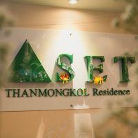 S.E.T塔恩蒙克爾公寓酒店預訂