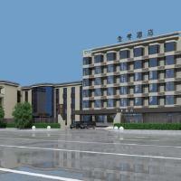 全季酒店(北京五棵松店)酒店預訂