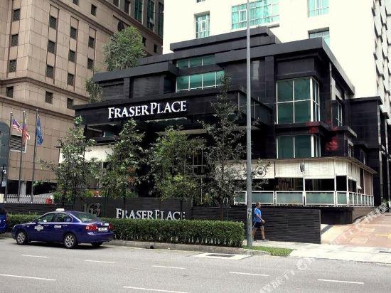 吉隆坡輝盛國際公寓(Fraser Place Kuala Lumpur)外觀