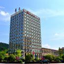 安化華天假日酒店