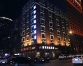 哈爾濱旅悅精品酒店