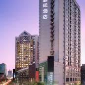上海虹口嘉廷酒店