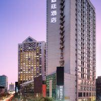 上海虹口嘉廷酒店酒店預訂