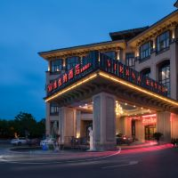 維也納酒店(上海虹橋樞紐金都路店)酒店預訂
