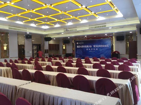 中山匯泉酒店(Huiquan Hotel)多功能廳