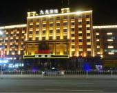臨湘九龍賓館