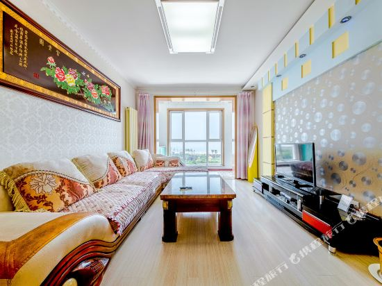 Dahaibian Holiday Apartment