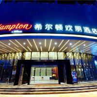 珠海誠豐廣場希爾頓歡朋酒店酒店預訂
