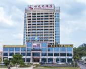 昌江鬆之光酒店
