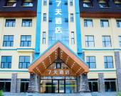 7天連鎖酒店(長白山北坡店)