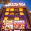 崑崙樂居商務酒店(汝州市標店)