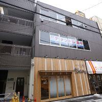 難波福宿旅舍酒店預訂