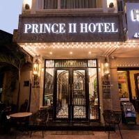 王子II酒店酒店預訂