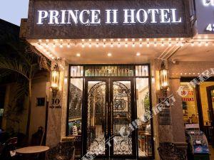 王子II酒店
