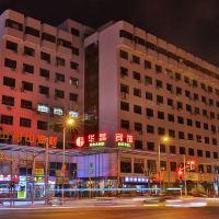 上海華晶賓館酒店預訂