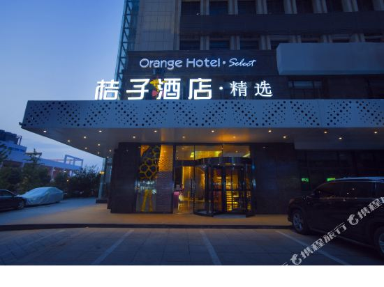 Orange Hotel Select (Ma'anshan East High-speed Railway Station)