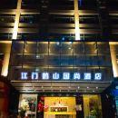 江門鶴山國尚酒店