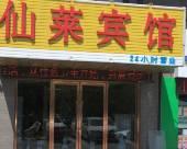 銀川仙萊賓館