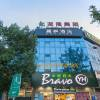 麗楓酒店(重慶江北國際機場中心店)