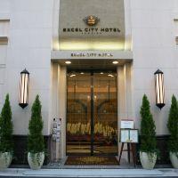 卓越亀戸市酒店酒店預訂