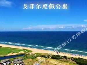 Q加·陽江閘坡海陵島保利銀灘艾菲爾度假公寓