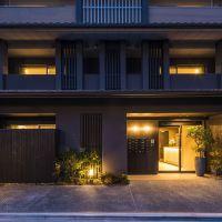 京都西陣舍鬆藝術旅館酒店預訂