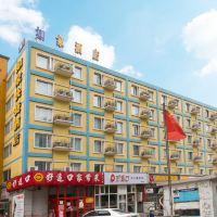 如家酒店(北京西三旗橋店)酒店預訂