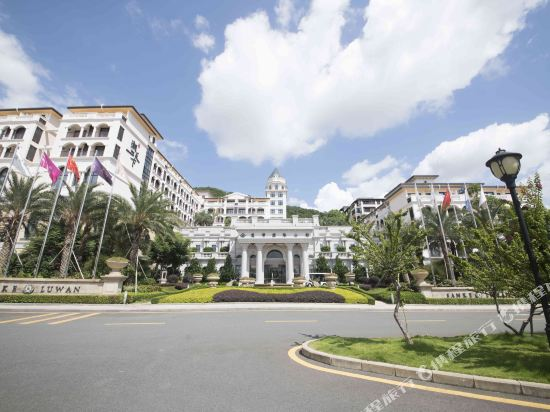 Shenzhen Luwan International Hotel and Resort