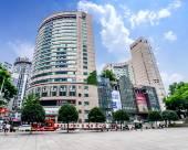 宜尚酒店(重慶解放碑洪崖洞店)