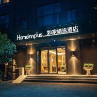 如家精選(杭州四季青服裝市場清江路店)酒店預訂