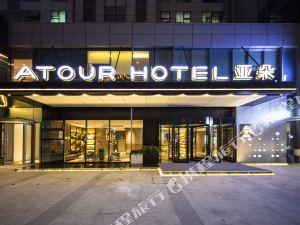 瀋陽奧體營盤街亞朵酒店