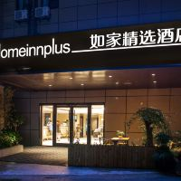 如家精選酒店(杭州西湖文化廣場地鐵站店)酒店預訂