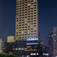迎商酒店(廣州環市路淘金地鐵站店)酒店預訂