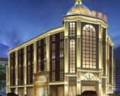 長沙華大輕奢酒店