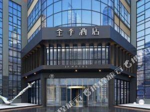 全季酒店(廣州白雲機場店)