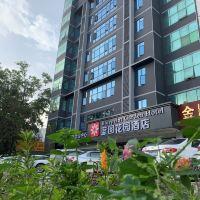 深圳藍圖花園酒店酒店預訂