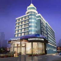明天西部酒店(深圳機場店)酒店預訂