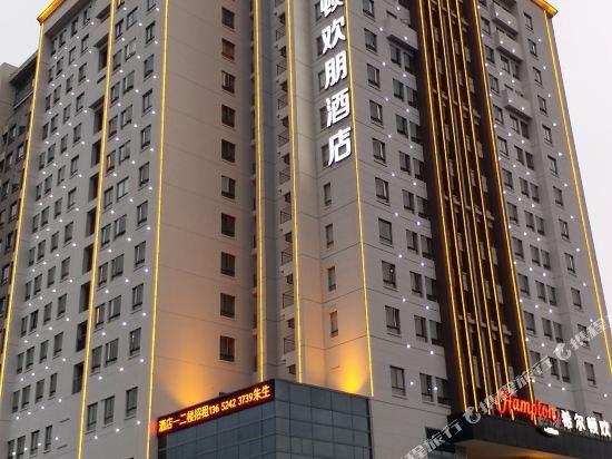 深圳阪田希爾頓歡朋酒店(Hampton by Hilton Shenzhen Bantian)周邊圖片