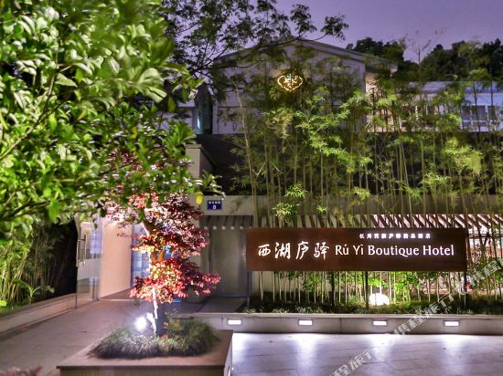 Ru Yi Boutique Hotel