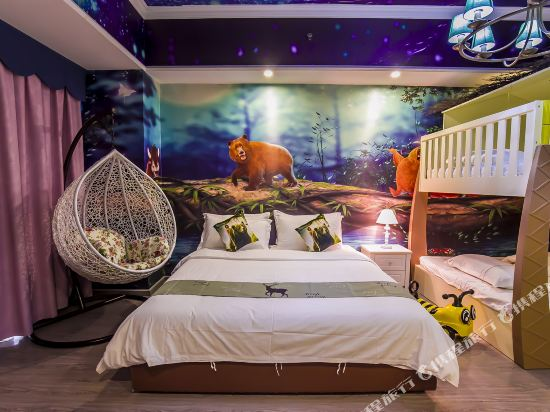 夢幻樂園親子主題公寓(廣州萬達廣場店)(Dreamland Family Theme Apartment (Guangzhou Wanda Plaza))奇幻森林親子滑梯三床房