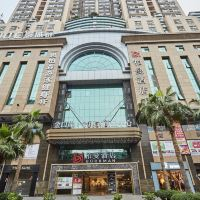 柏曼酒店(廣州市橋地鐵站易發步行街店)酒店預訂