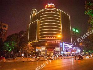 郴州寶蓮花酒店